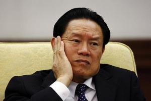 Zhou Yong Kang, China's ex-security chief, was among the most high profile office holders to fall in history